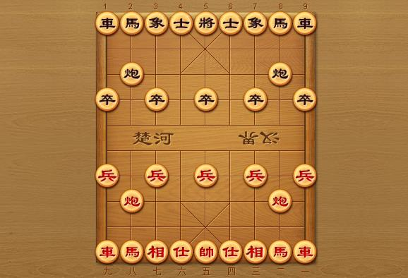 html5-chinese-chess