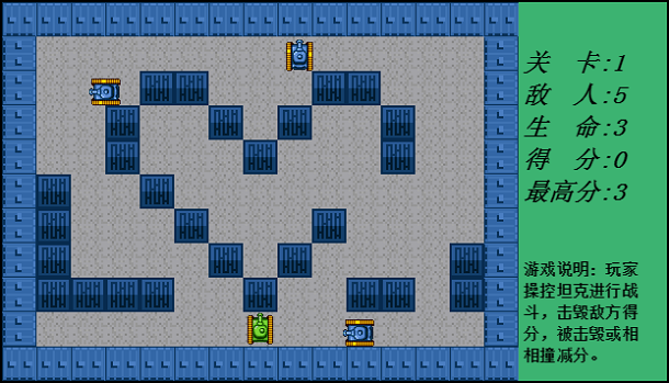 html5-simple-tank