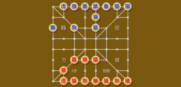 html5-animal-chess-game