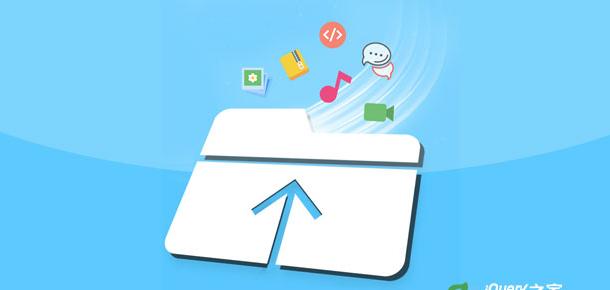 html5-upload-form