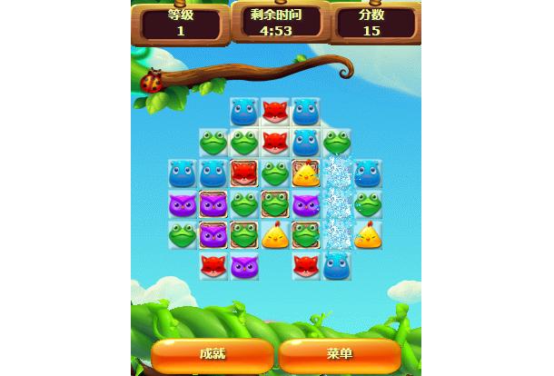 html5-remove-game